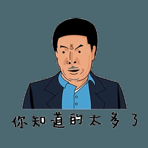 HongKong Movie - Sticker 4