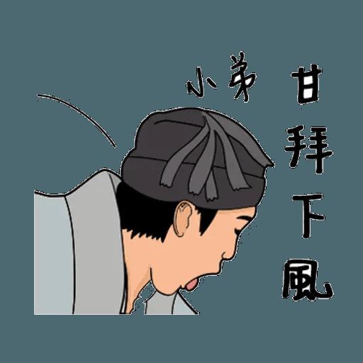 HongKong Movie - Sticker 19