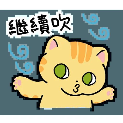 柑柑貓 香港潮語 - Sticker 22