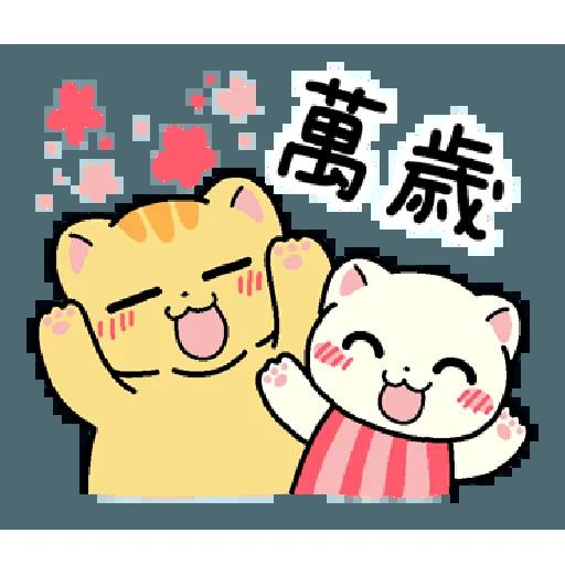柑柑貓 香港潮語 - Sticker 23
