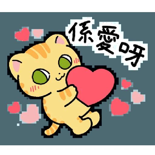 柑柑貓 香港潮語 - Tray Sticker