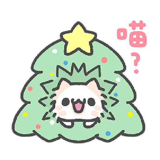 Akunya and Maonya's winter daily 1 - Tray Sticker