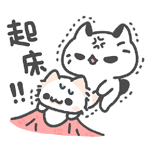 Akunya and Maonya's winter daily 1 - Sticker 19