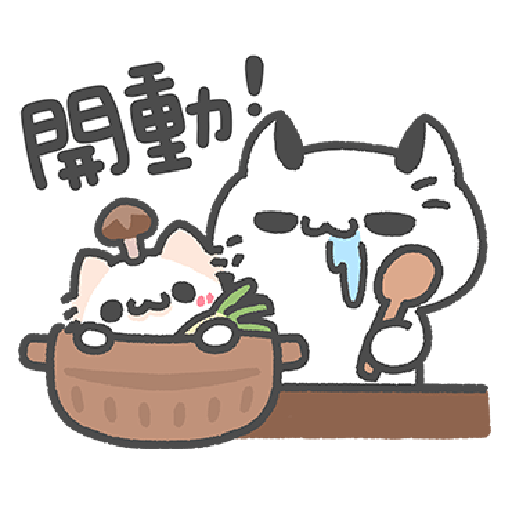 Akunya and Maonya's winter daily 1 - Sticker 18