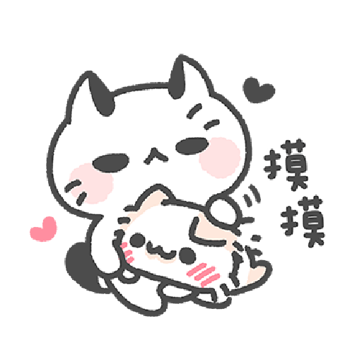Akunya and Maonya's winter daily 1 - Sticker 14