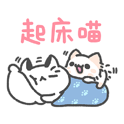 Akunya and Maonya's winter daily 1 - Sticker 6