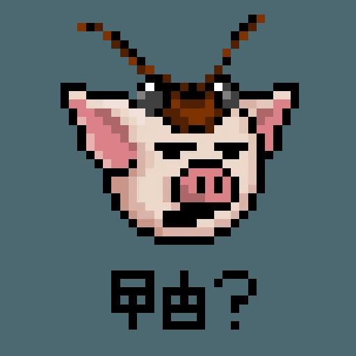 Pig pig - Sticker 2