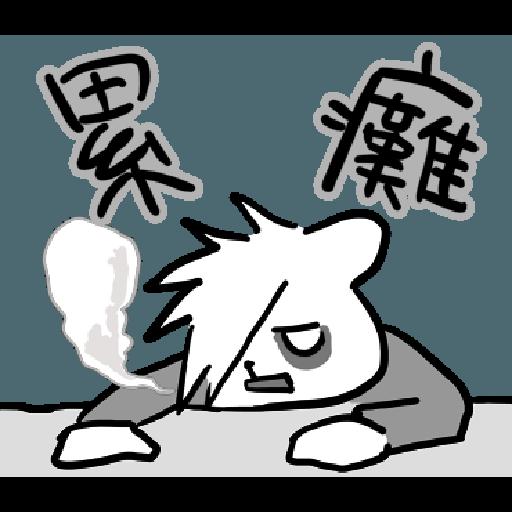 幹幹貓 - Sticker 23