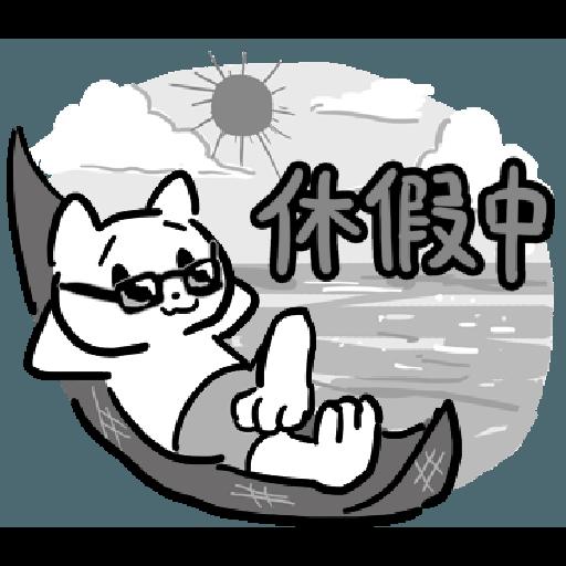幹幹貓 - Sticker 28