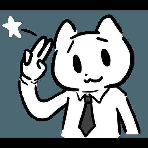 幹幹貓 - Tray Sticker