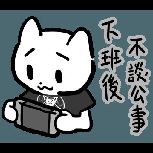 幹幹貓 - Sticker 13