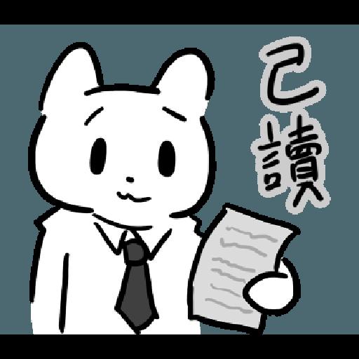 幹幹貓 - Sticker 3