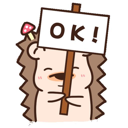 哈利森林 日常whatsapp stickers - Tray Sticker