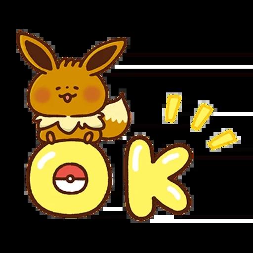 Pokemon Yurutto - Sticker 1