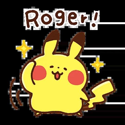 Pokemon Yurutto - Sticker 2