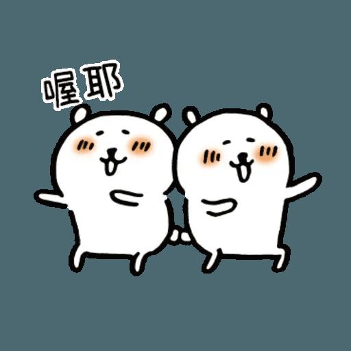 自我吐糟的白熊4 - Sticker 10