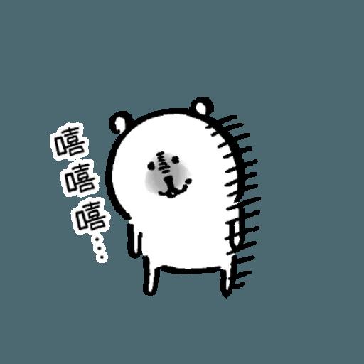 自我吐糟的白熊4 - Sticker 28