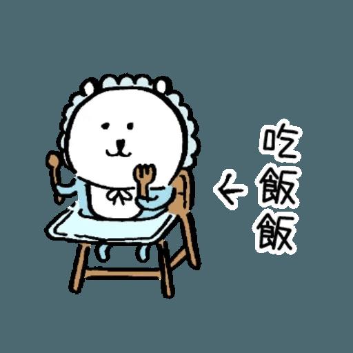 自我吐糟的白熊4 - Sticker 26