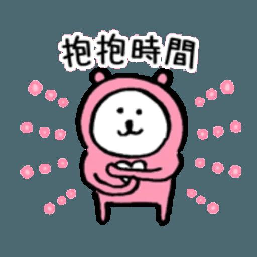 自我吐糟的白熊4 - Sticker 14