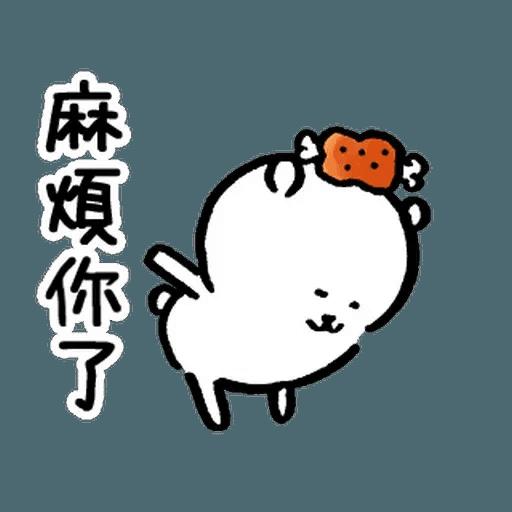 自我吐糟的白熊4 - Sticker 29