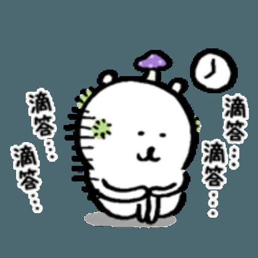 自我吐糟的白熊4 - Sticker 20