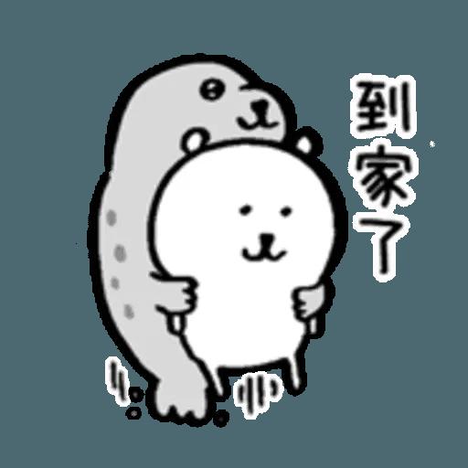 自我吐糟的白熊4 - Sticker 19