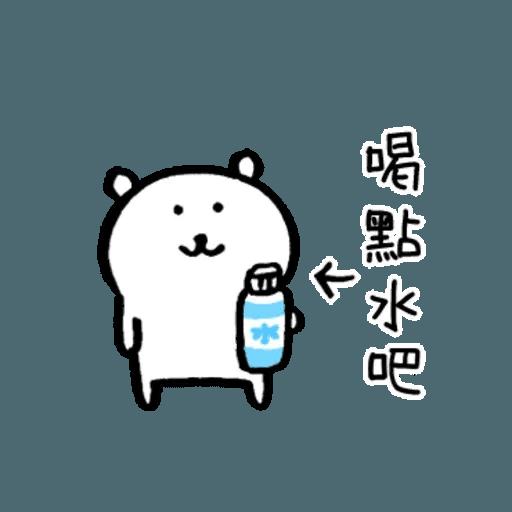 自我吐糟的白熊4 - Sticker 6