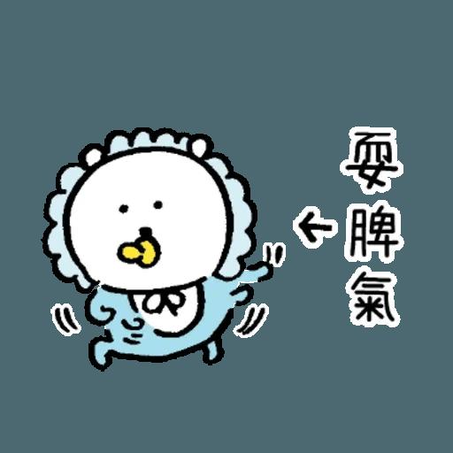 自我吐糟的白熊4 - Sticker 25