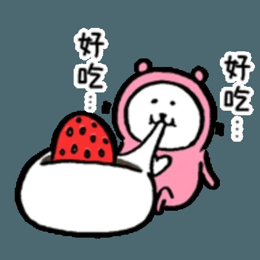 自我吐糟的白熊4 - Sticker 16
