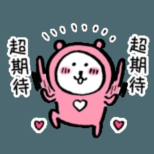 自我吐糟的白熊4 - Sticker 15