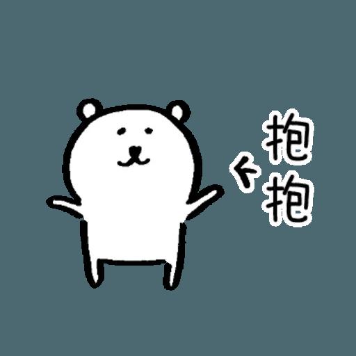 自我吐糟的白熊4 - Sticker 24