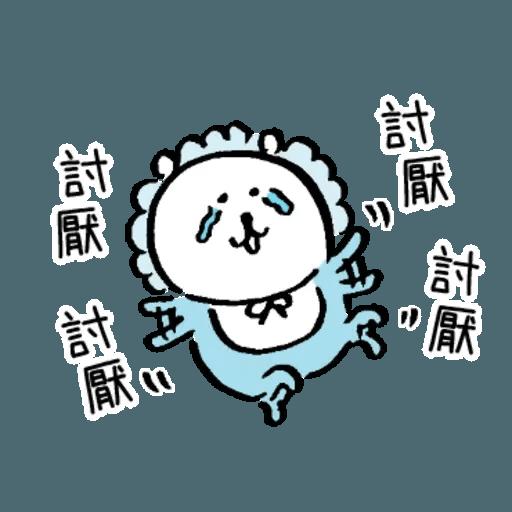 自我吐糟的白熊4 - Sticker 27