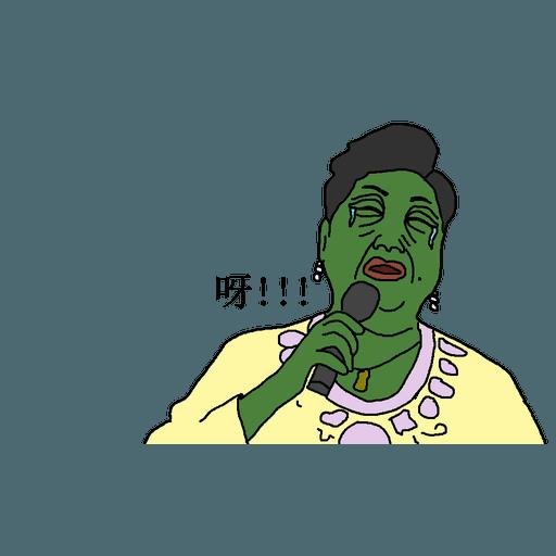 PEPE呀~~~~~ - Sticker 5