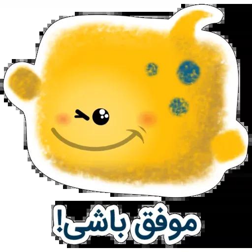 yellow like Cube - Sticker 8
