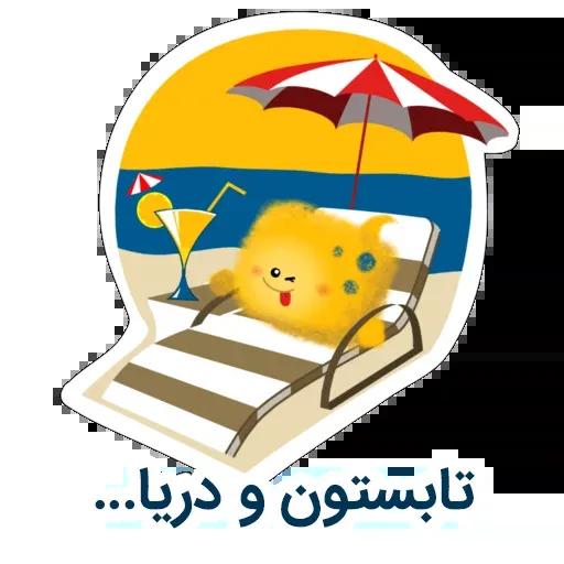 yellow like Cube - Sticker 5