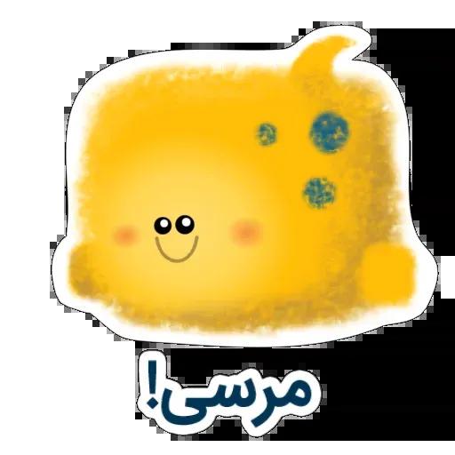 yellow like Cube - Sticker 9