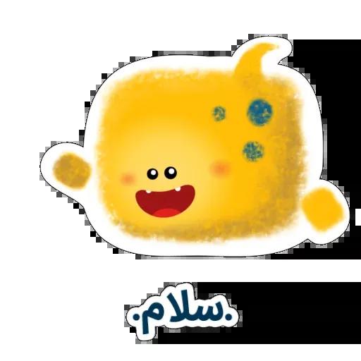yellow like Cube - Sticker 7