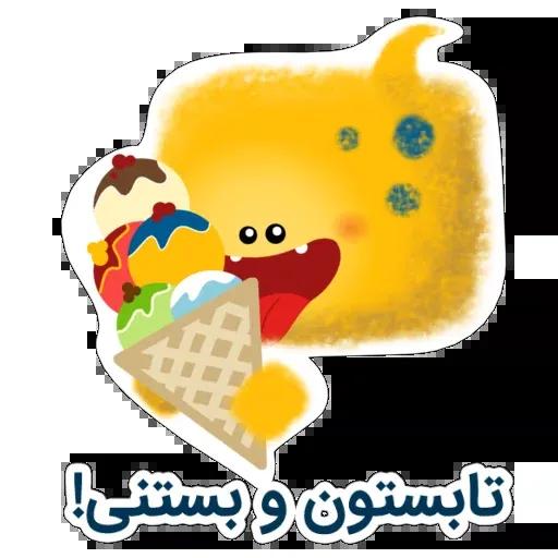 yellow like Cube - Sticker 2