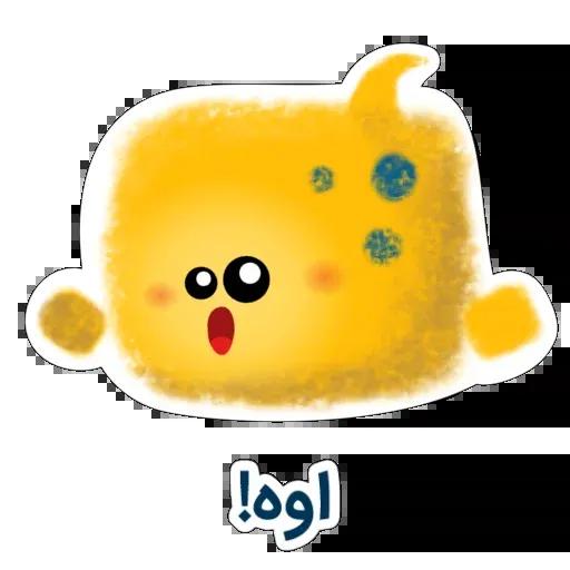yellow like Cube - Sticker 14