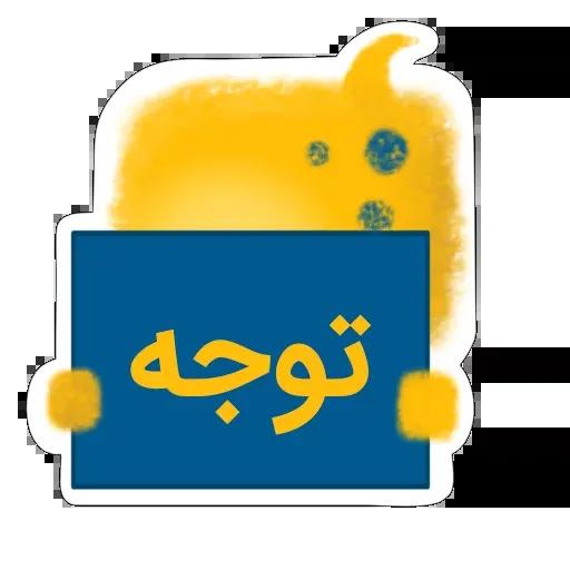 yellow like Cube - Sticker 19