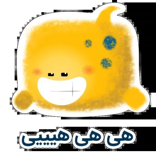 yellow like Cube - Sticker 10