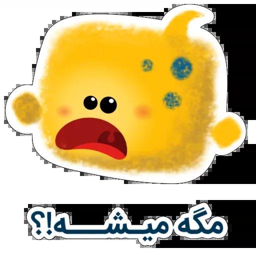 yellow like Cube - Sticker 18