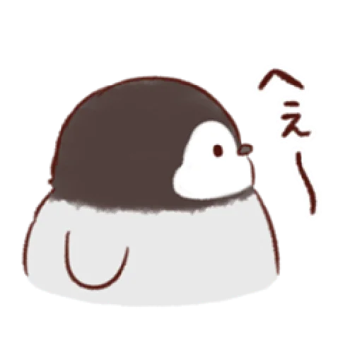 soft and cute penguin 02 - Sticker 8