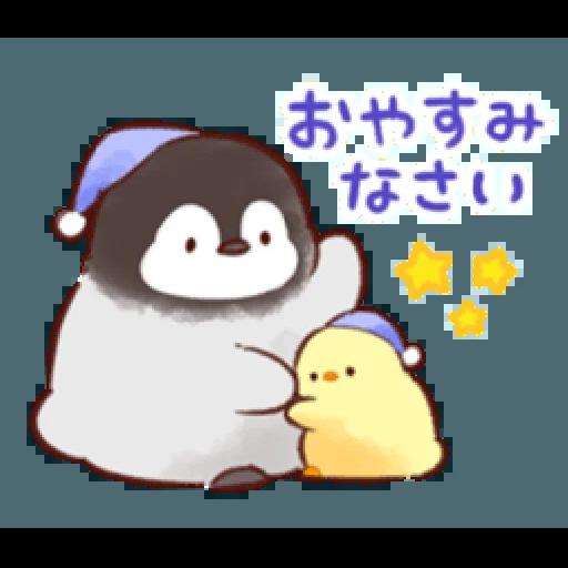 soft and cute penguin 02 - Sticker 2