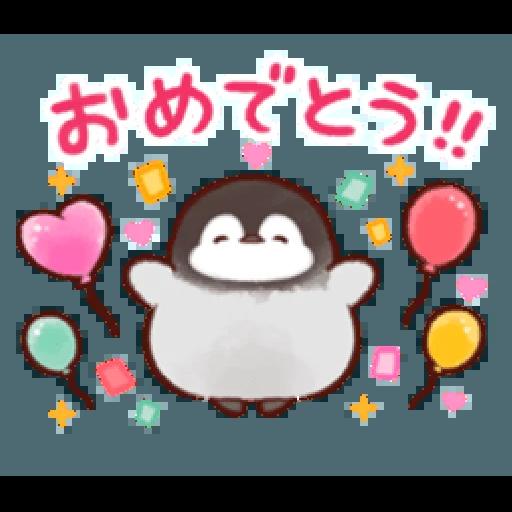 soft and cute penguin 02 - Sticker 9