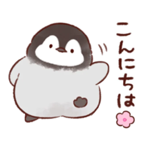 soft and cute penguin 02 - Tray Sticker
