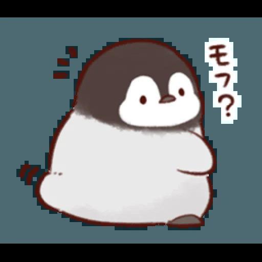 soft and cute penguin 02 - Sticker 7