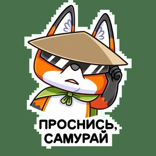 Fox Ruh - Sticker 6