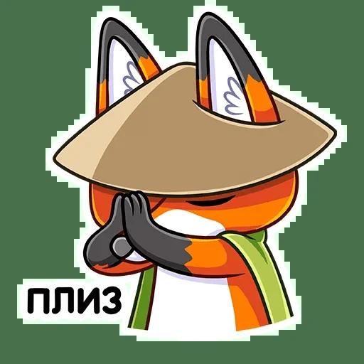 Fox Ruh - Sticker 15