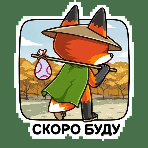 Fox Ruh - Sticker 18